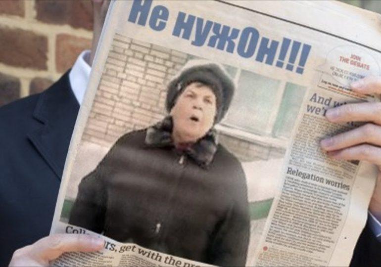 Government Shutdown: Отключение мобильного интернета в Москве