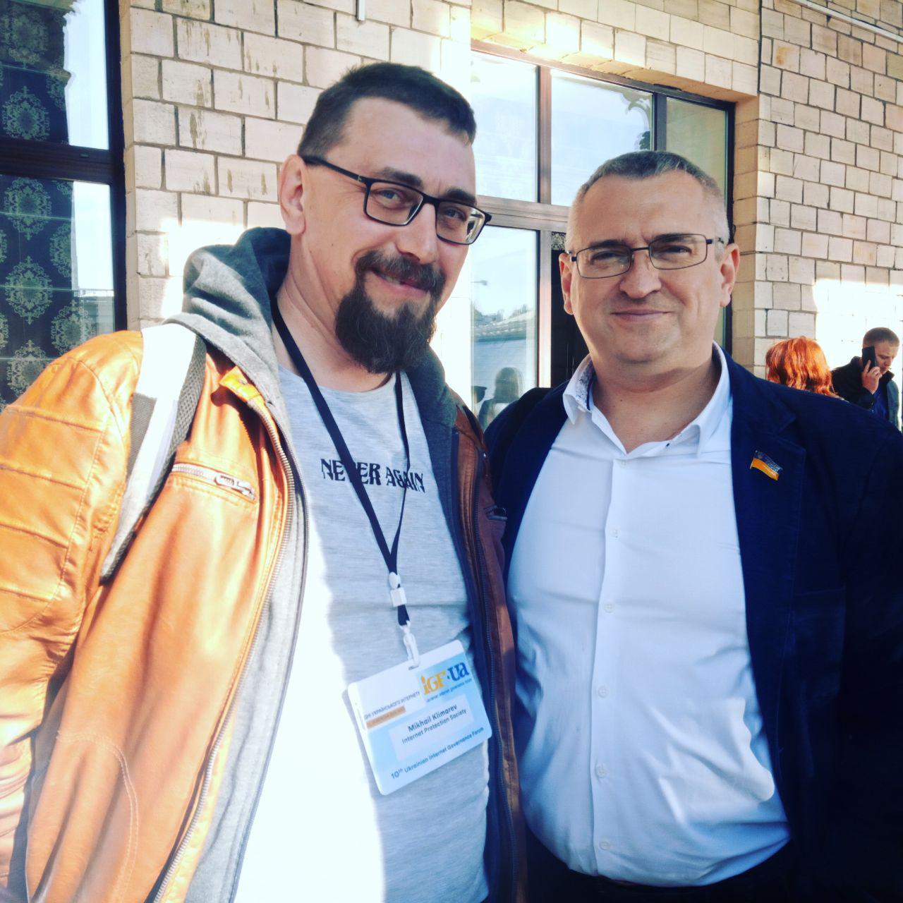 Михаил Климарев и депутат Верховной Рады Александр Федиенко