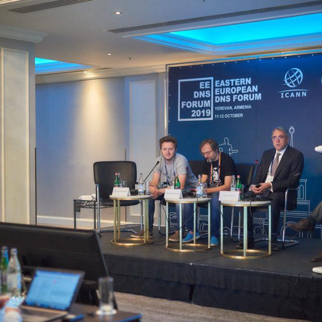 Eastern European DNS форум