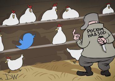Слежка, новые законы и замедление Twitter